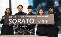 SORATOのPVで山口一郎の着ている服・上着はどこのメーカー?